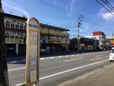 鴨田小学校前バス停