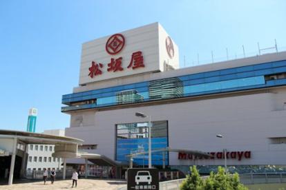 松坂屋高槻店の画像1