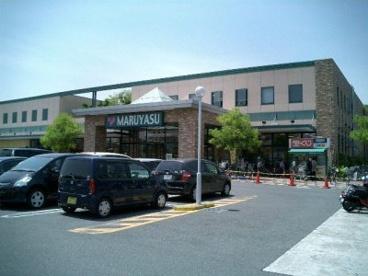 スーパーマルヤス宮田店の画像1