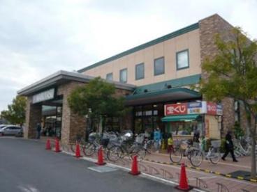 スーパーマルヤス宮田店の画像2