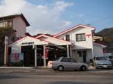 高知横浜郵便局