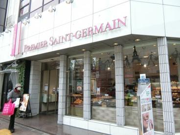 プルミエサンジェルマン中野店の画像1