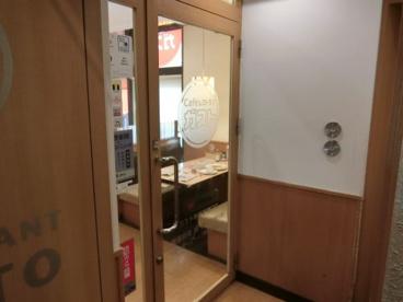 ガスト 中野駅南口店の画像2