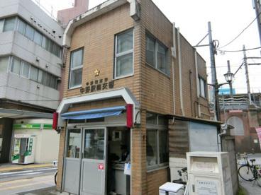 中野駅前交番の画像1