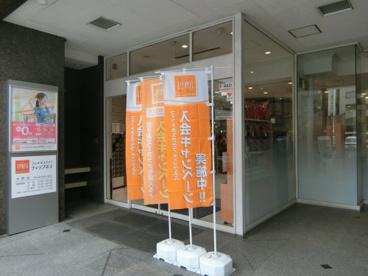 ティップネス中野店の画像1