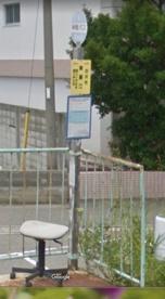 東藤江(バス)の画像1