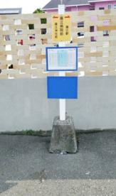 藤江病院前(バス)の画像1