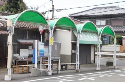 山陽藤江駅 バス停の画像1