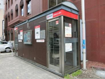 三菱東京UFJ銀行 ATMコーナー中野北口の画像1