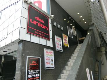 disk union 中野店の画像1