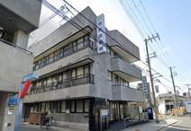 吉栄会病院