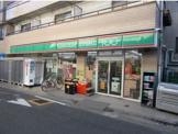 ローソンストア100 足立綾瀬二丁目店