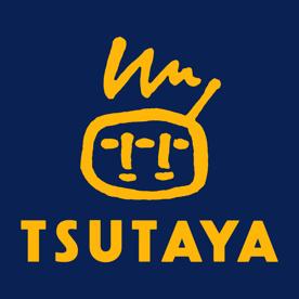 TSUTAYA 瀬戸店の画像1