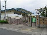 京都市立柊野小学校