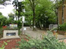 中野区区立 丸山塚公園