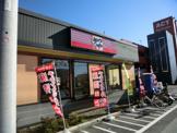 かつや神奈川大和店