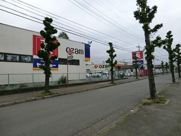 スーパーオザム 東所沢店の画像1