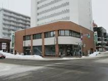 北海道銀行 北二十四条支店