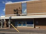 北洋銀行 新川支店