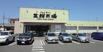 ジェイ・アール生鮮市場 新川店