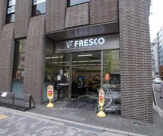フレスコ 四条店の画像1