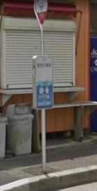卸売市場南 バス停の画像1