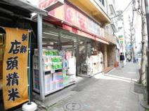 miniピアゴ雑司が谷2丁目店