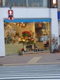 お花屋さん「ラヴィアンフルール」の画像1