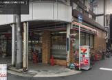 セブン-イレブン大阪南久宝寺町3丁目店