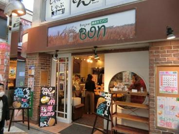 ボンジュール・ボン 中野店の画像1