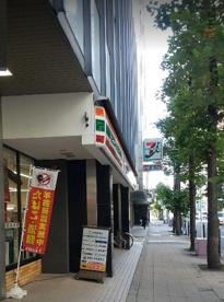 セブン-イレブン大阪南船場1丁目店の画像1