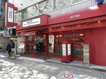 カフェ・べローチェ 中野店の画像1
