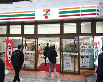 セブン-イレブン船場心斎橋筋店の画像1