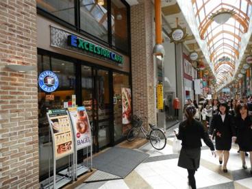 エクセルシオールカフェバリスタ 中野サンモール店の画像1