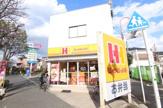 ほっかほっか亭 春江町5丁目店