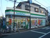 ファミリーマート荻窪団地前店
