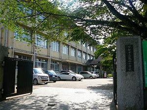京都市立葛野小学校の画像1