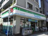 ファミリーマート 吉のや日本堤店