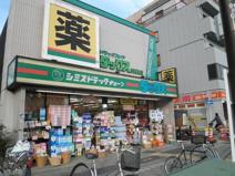 ダックス 下京五条高倉店