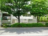世田谷区立 駒沢中学校