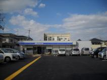 ローソン 富田林喜志店