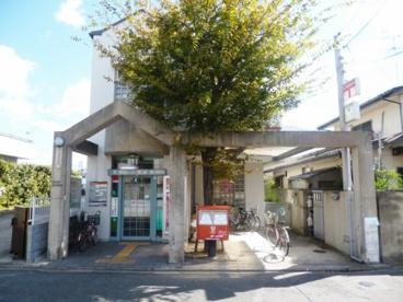 京都小久保郵便局の画像1