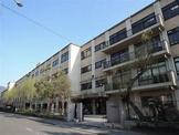 京都市立近衛中学校