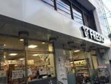 フレスコ 寺町店