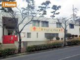 精道幼稚園