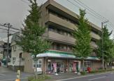 ファミリーマート小菅ヶ谷四丁目店