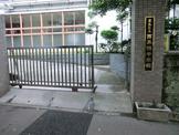 豊島区立西巣鴨中学校