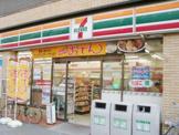 セブン-イレブン 大田区中央8丁目店