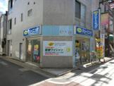 ポニークリーニング 新井1丁目店