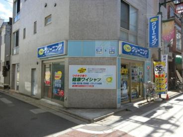 ポニークリーニング 新井1丁目店の画像1